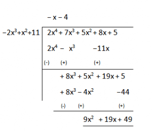 NCERT Solutions Class 10 Maths Chapter 2 Polynomials EXERCISE 2.3 Question 3