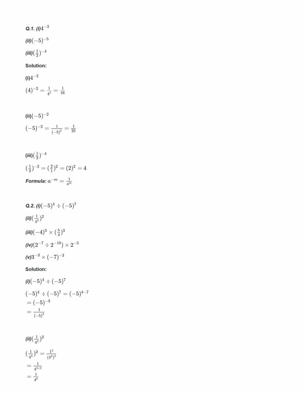 Ncert Solutions For Class 8 Maths Chapter 12 Ex 12.1
