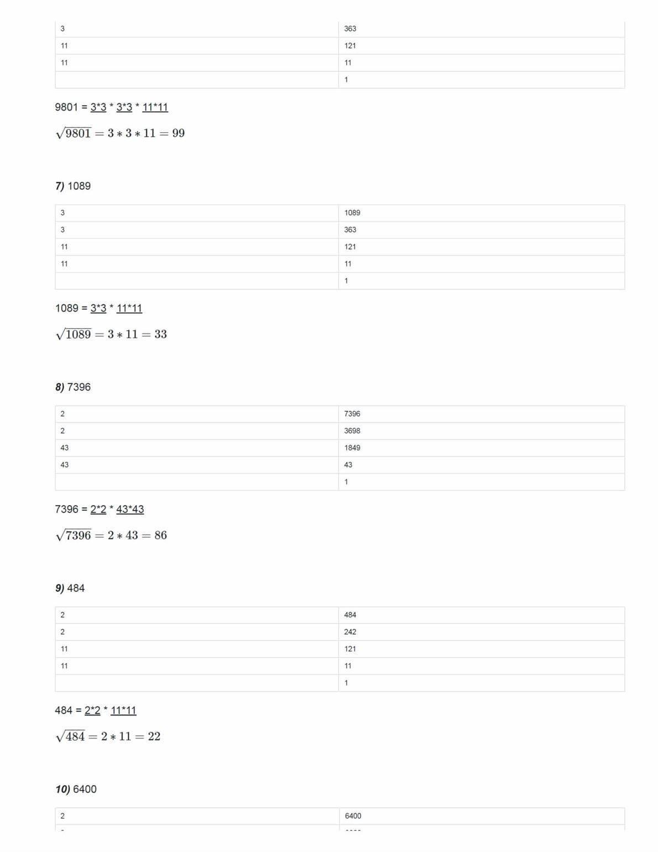 Ncert Solutions For Class 8 Maths Chapter 6 Ex 6.1