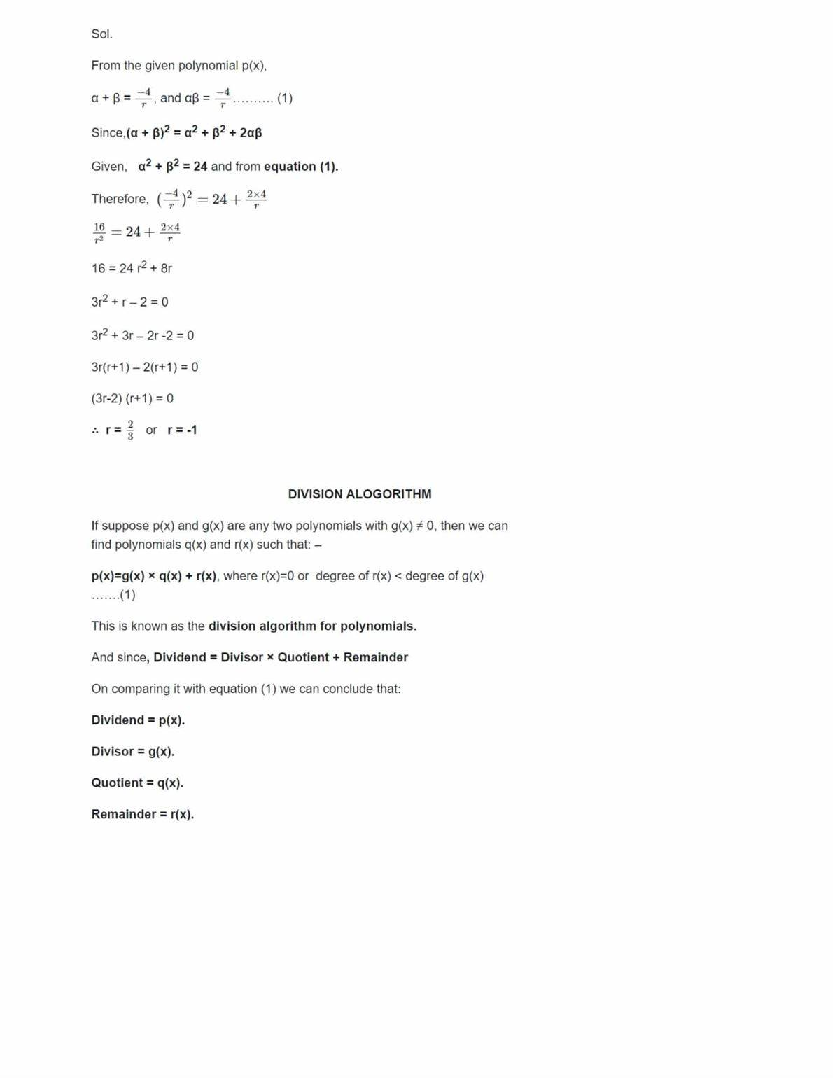 Ncert Solutions For Class 10 Maths Chapter 2 Ex 2.2