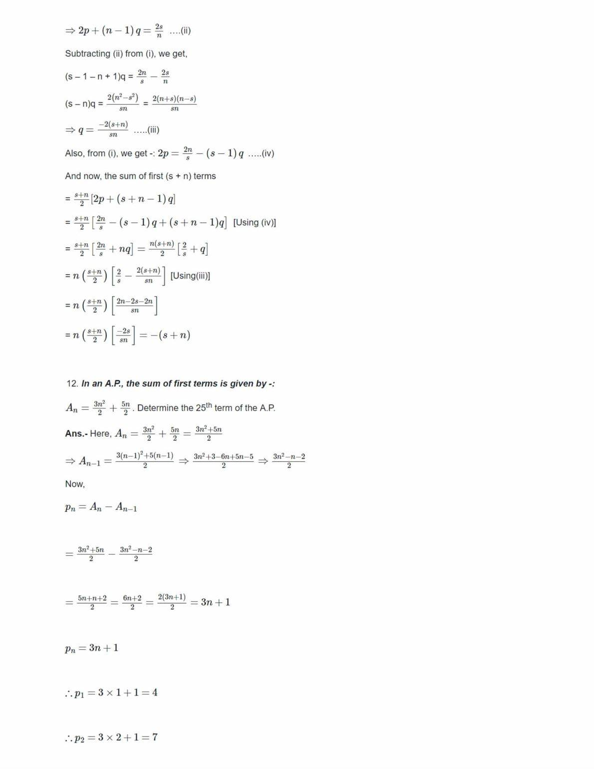 Ncert Solutions For Class 10 Maths Chapter 5 Ex 5.3