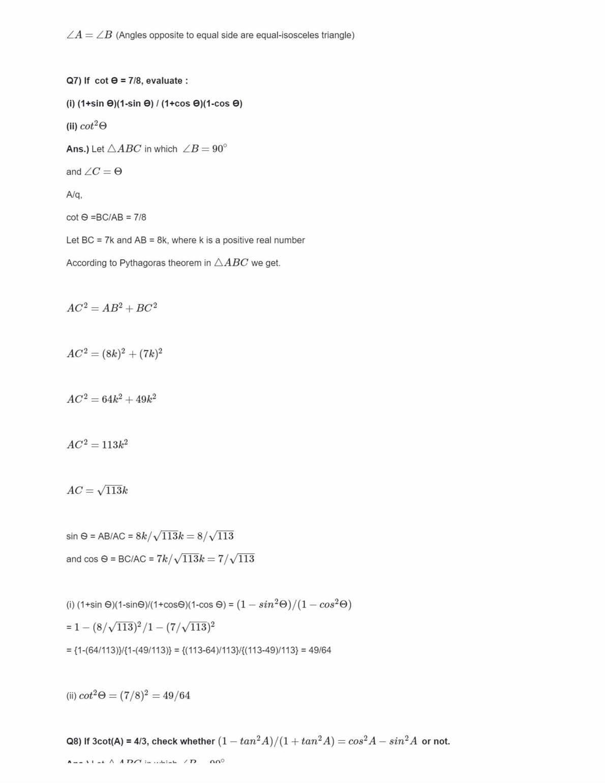 Ncert Solutions For Class 10 Maths Chapter 8 Ex 8.1