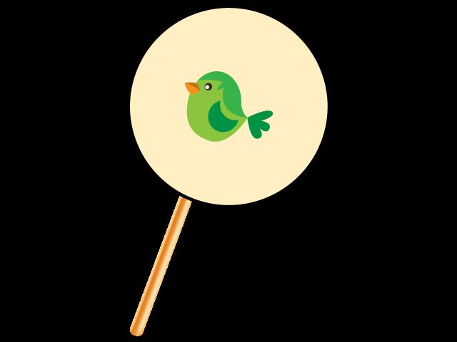 Thaumatrope On A Stick