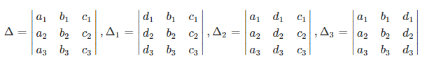 Determinant Method of Solving Linear Equations in Three Variables