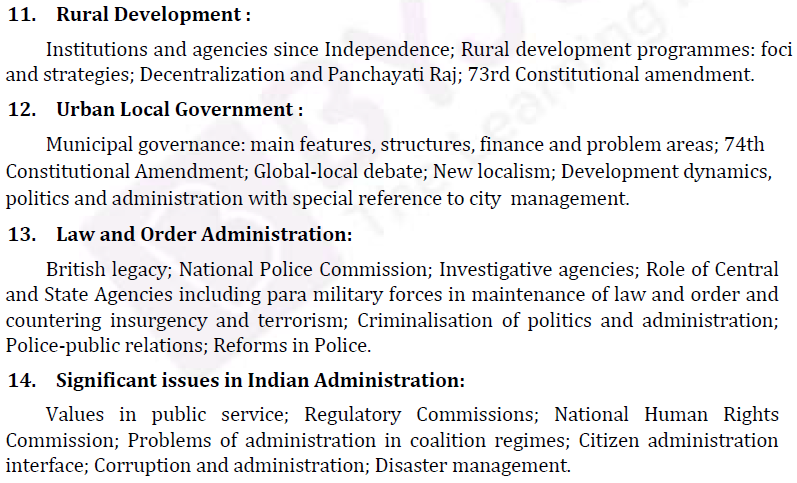 IAS Public Administration Syllabus- Public Administration Optional Paper-II 3