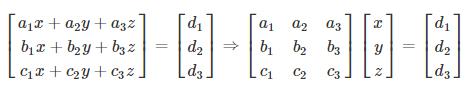 Matrix Method of Solving Linear Equations