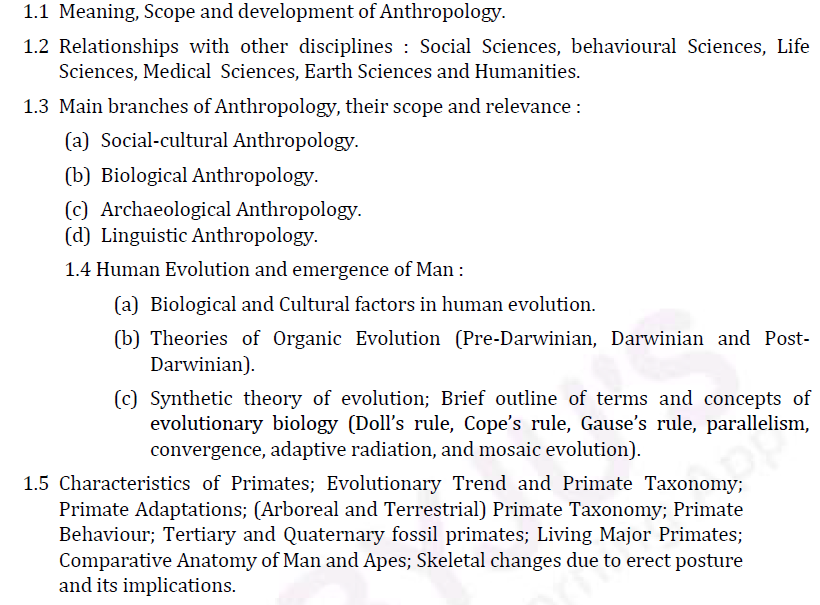 UPSC Anthropology Syllabus for IAS Mains- Anthropology Syllabus Paper-I 1