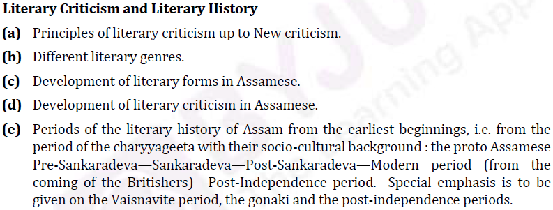 UPSC Assamese Literature Optional Paper I Syllabus 2