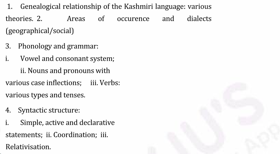 UPSC Kashmiri Literature Syllabus- Kashmiri Literature Optional Syllabus Paper-I 1