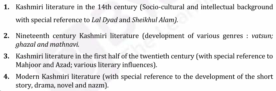 UPSC Kashmiri Literature Syllabus- Kashmiri Literature Optional Syllabus Paper-I 2
