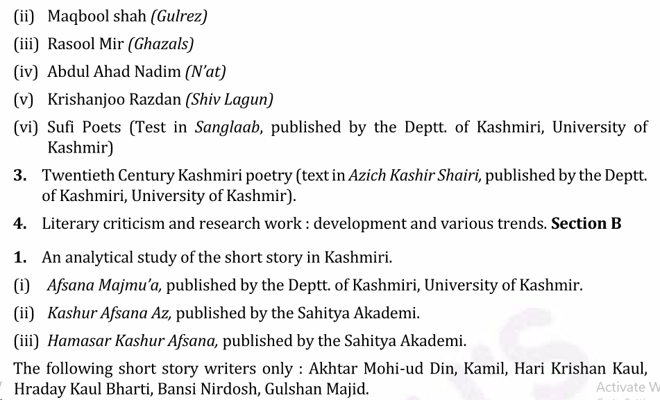 UPSC Kashmiri Literature Syllabus- Kashmiri Literature Optional Paper-II 2