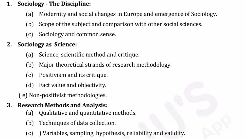 UPSC Sociology Syllabus- Sociology Optional Syllabus Paper-I 1