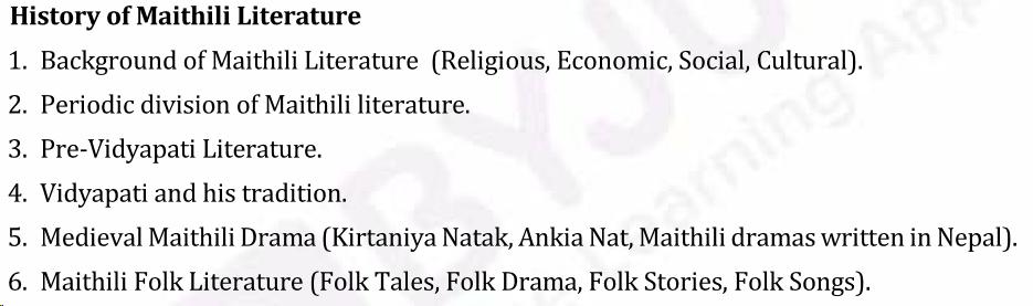 UPSC Maithali Literature Syllabus- Maithali Literature Optional Syllabus Paper-I 2