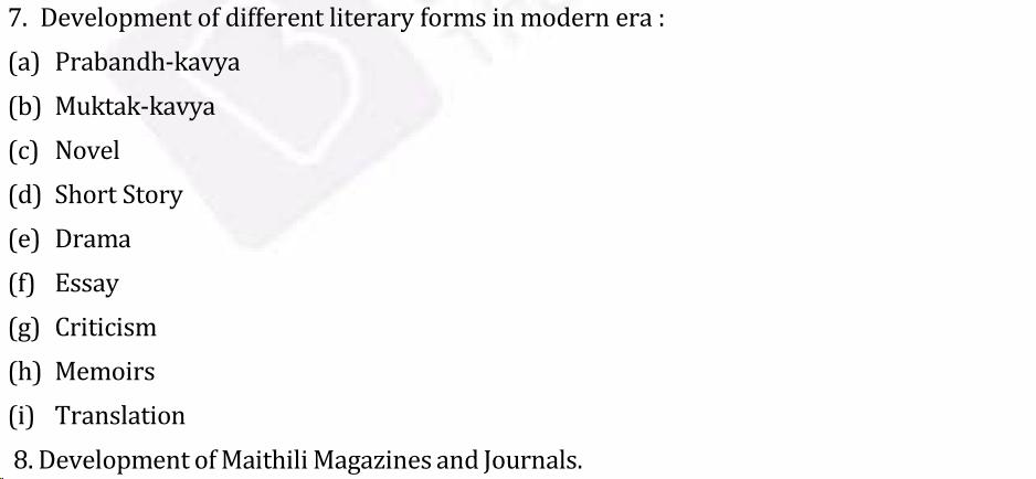 UPSC Maithali Literature Syllabus- Maithali Literature Optional Syllabus Paper-I 3