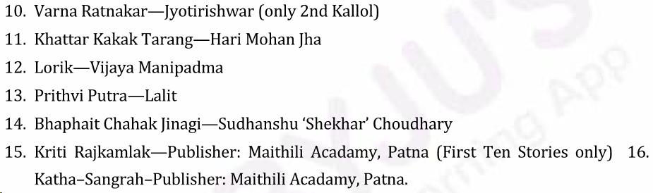 UPSC Maithali Literature Syllabus- Maithali Literature Optional Syllabus Paper-II 2