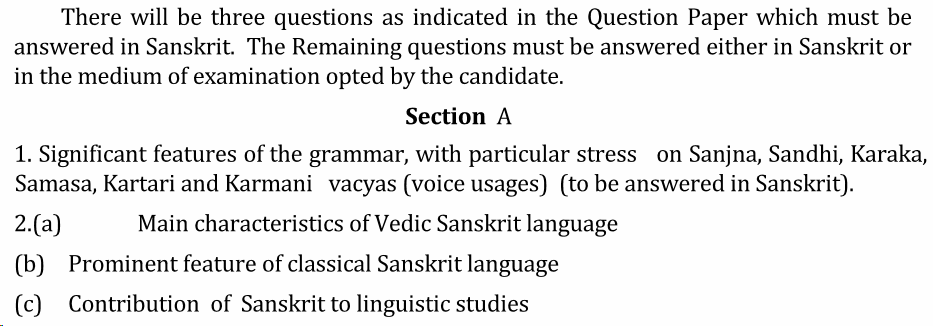 UPSC Sanskrit Literature Syllabus- Sanskrit Literature Optional Syllabus Paper-I 1