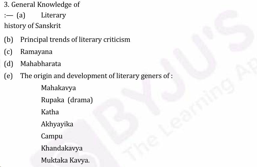 UPSC Sanskrit Literature Syllabus- Sanskrit Literature Optional Syllabus Paper-I 2