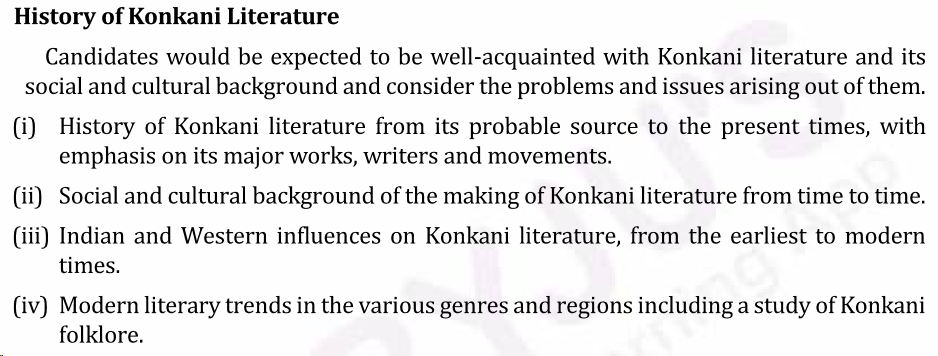 UPSC Konkani Literature Syllabus- Konkani Literature Optional Syllabus Paper-I 2