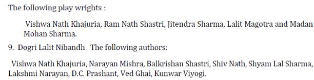 UPSC Dogri Literature Syllabus- Dogri Literature Optional Syllabus Paper-II 4