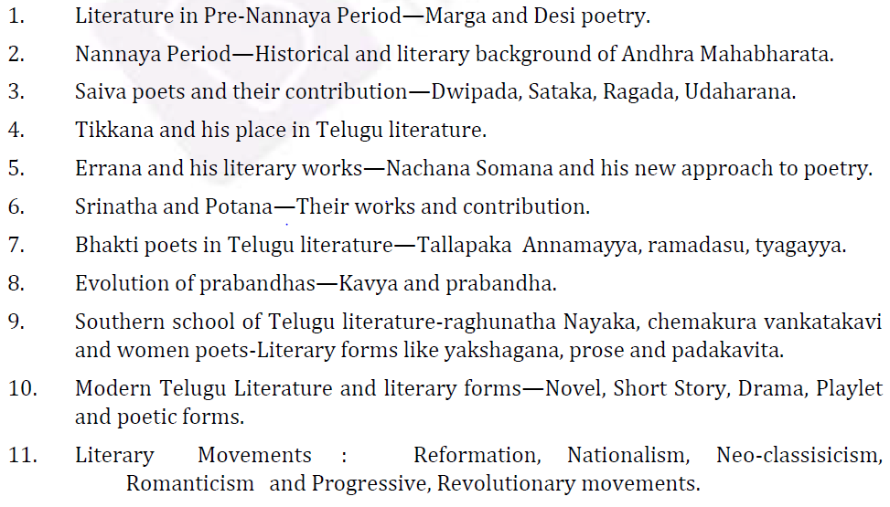 UPSC Telugu Literature Syllabus- Telugu Literature Optional Syllabus Paper-I 3