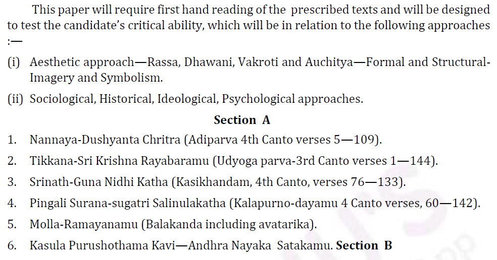 UPSC Tamil Literature Syllabus- Tamil Literature Optional Syllabus Paper-II 1
