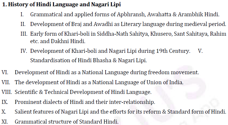 UPSC Hindi Literature Syllabus- Hindi Literature Optional Syllabus Paper-I 1