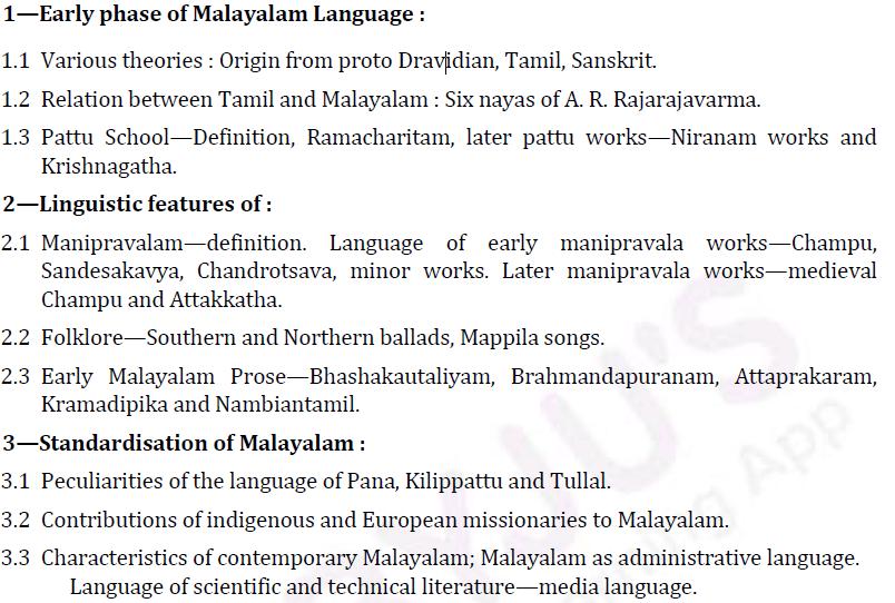 UPSC Malayalam Literature Syllabus- Malayalam Literature Optional Syllabus Paper-I 1