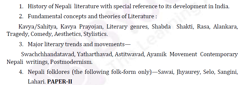UPSC Nepali Literature Syllabus- Nepali Literature Optional Syllabus Paper-I 2