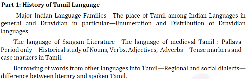 UPSC Tamil Literature Syllabus- Tamil Literature Optional Syllabus Paper-I 1