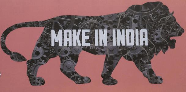 Make in India - Make in India Logo (1)