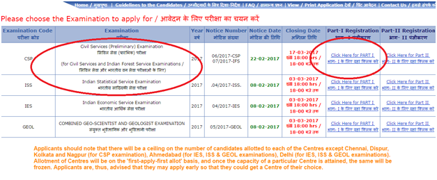 UPSC Online Registration - Apply online