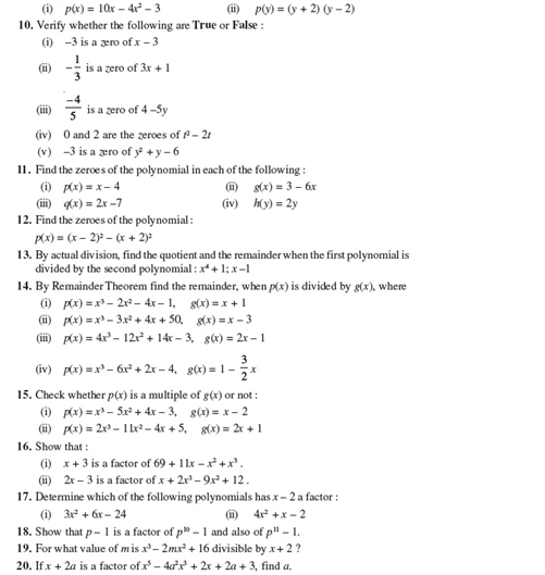 Important Questions Class 9 Maths Chapter 2 Polynomial Part 2