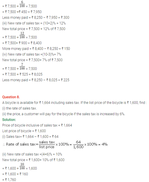 ICSE Solutions Of Class 10 Maths Chapter 1 Value Added tax