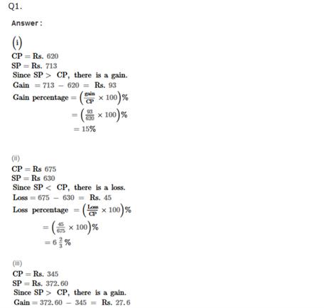 download rs agarwal english pdf
