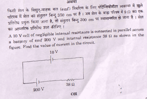 Question Paper Analysis Physics 9