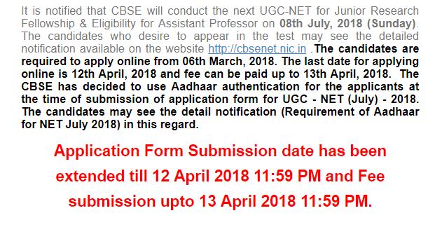 UGC NET 2018 Online Application Ends On April 12