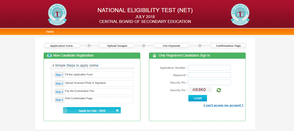 UGC NET 2018 CBSE Opens Application Form Correction Window
