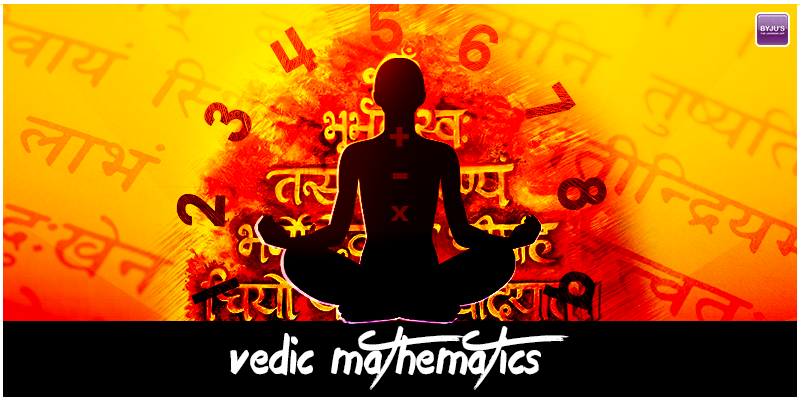 GMAT Quant Vedic Maths