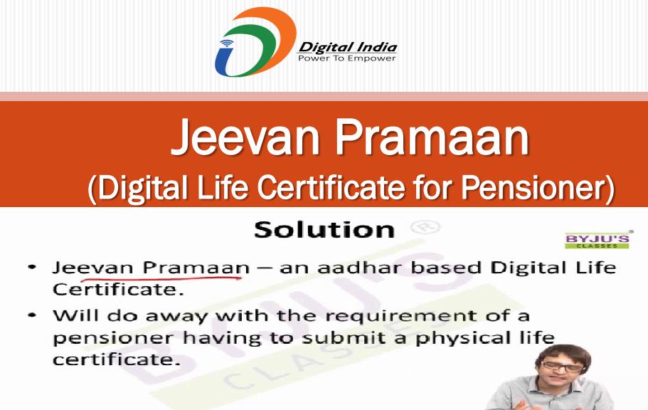 Government Scheme Jeevan Pramaan