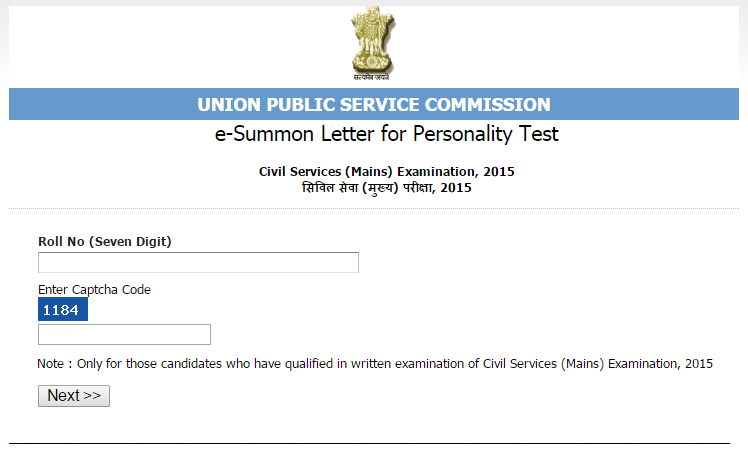 E-summon for Personality Test