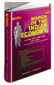 books for ias