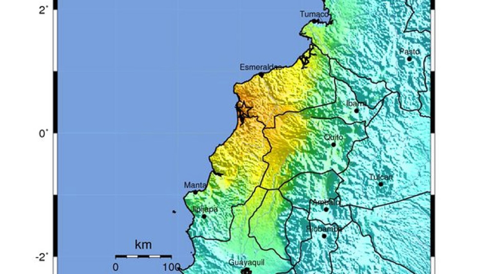 The location of the Earthquake