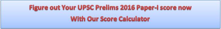 UPSC Prelims 2016 Paper-I Score Calculator