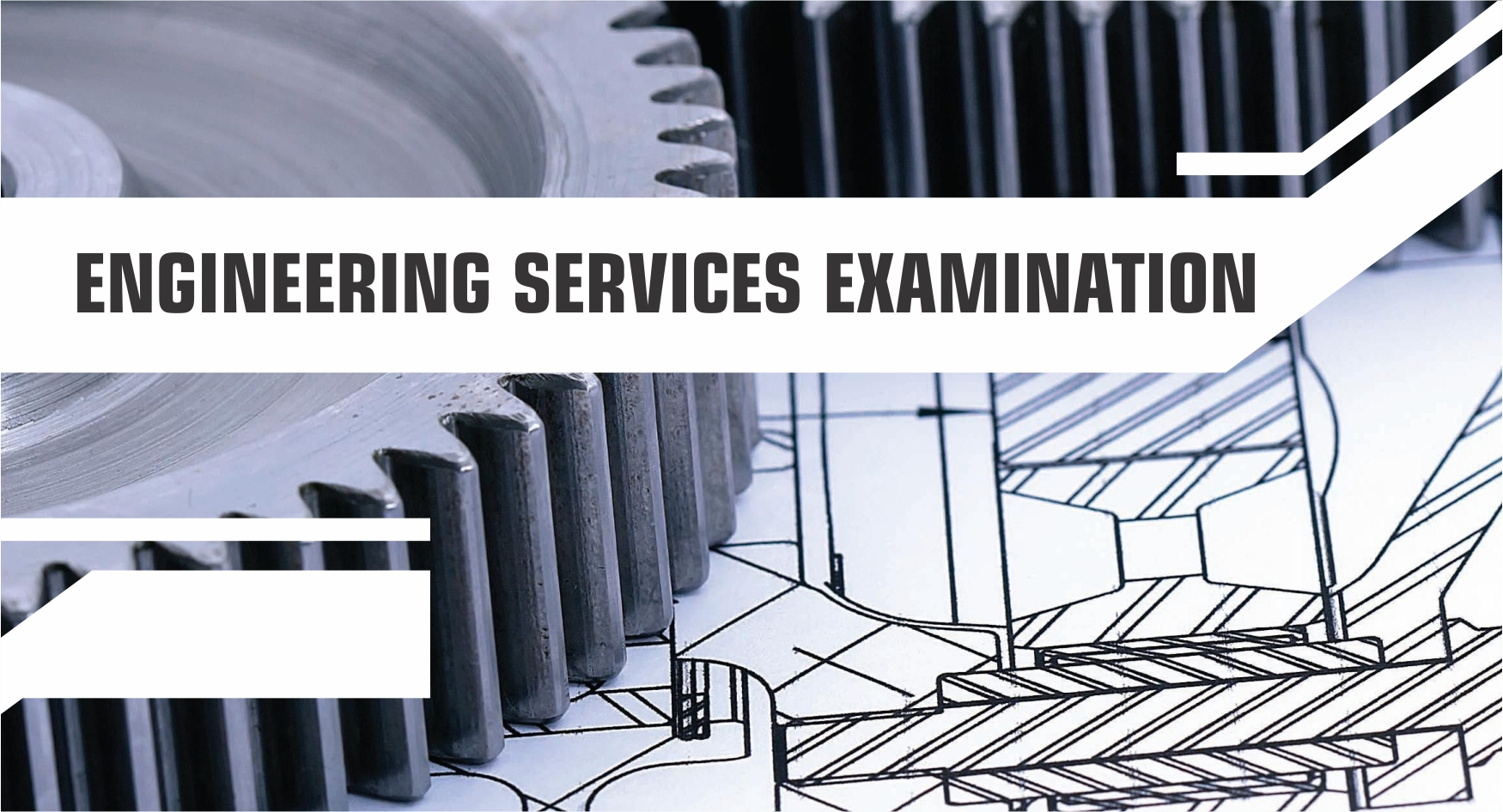 Exams under UPSC - Engineering Services Examination