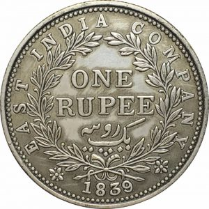 One Rupee Coin, East India Company, 1839