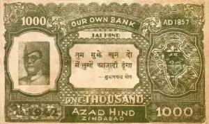 Currency note issued by the Azad Hind