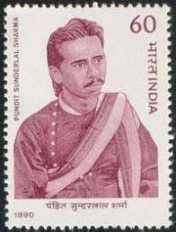 Pandit Sundarlal Sharma