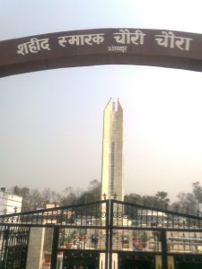 Chauri Chaura incident memorial - Notes for UPSC
