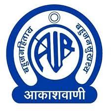 All India Radio Logo