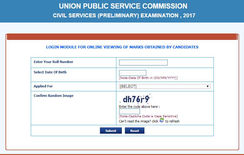 UPSC Marksheet